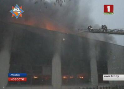 ЧП на Белорусском металлургическом заводе Надзвычайнае здарэнне на Беларускім металургічным заводзе
