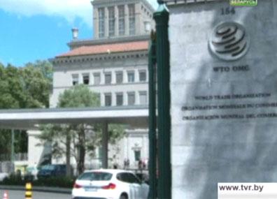 В Женеве стартовали переговоры о вступлении Беларуси во Всемирную торговую организацию   У Жэневе стартавалі перамовы  аб уступленні Беларусі ў Сусветную гандлёвую арганізацыю   Negotiations on Belarus' accession to World Trade Organization start in Geneva