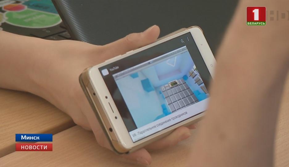 Студенты БГУ вносят вклад в развитие высоких технологий Студэнты БДУ уносяць уклад у развіццё высокіх тэхналогій