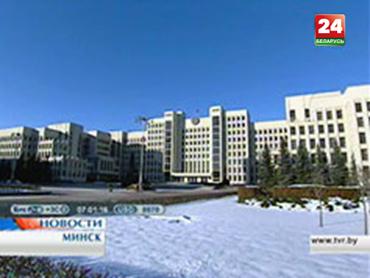 В Минске пройдет Совет делового сотрудничества
