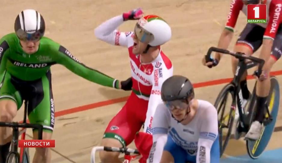 Евгений Королёк приносит сборной Беларуси 1-ую медаль чемпионата Европы по велоспорту на треке   Yevgeny Korolek brings 1st medal of European cycling championship to  national team of Belarus