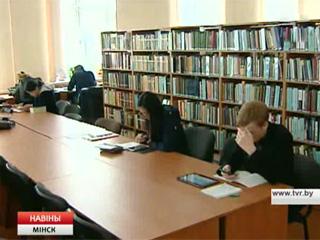 Филологический факультет БГУ готовится к 75-летнему юбилею Філалагічны факультэт БДУ рыхтуецца да святкавання свайго 75-годдзя