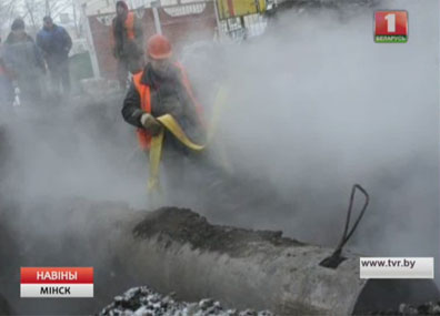 Логойск на несколько часов остался без воды  Лагойск на некалькі гадзін застаўся без вады