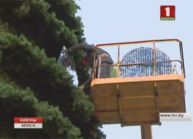 Главную елку страны начали демонтировать Галоўную ёлку краіны пачалі дэманціраваць