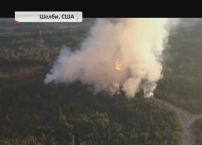 В США  взрыв на газопроводе в штате Алабама У ЗША  выбух на газаправодзе ў штаце Алабама