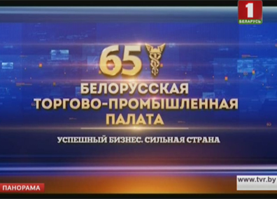 Агентство теленовостей начинает новый проект к 65-летию БелТПП  Агенцтва тэленавін пачынае новы праект да 65-годдзя БелГПП