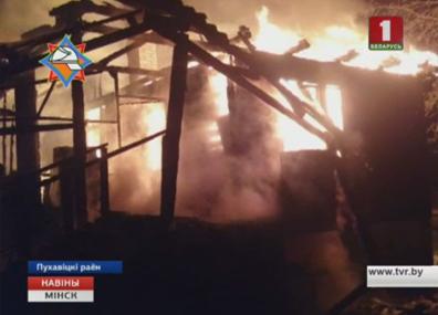 Специалисты выясняют точные причины пожара в Пуховичском районе Спецыялісты высвятляюць дакладныя прычыны пажару ў Пухавіцкім раёне