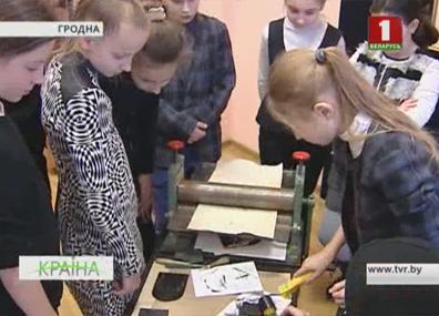 Дайджест новостей Гродно Дайджэст навін Гродна