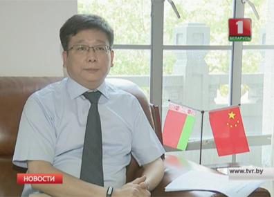 Беларусь и Китай создадут совместный венчурный фонд Беларусь і Кітай створаць сумесны венчурны фонд Belarus and China to establish joint venture fund