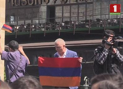 В Ереване не прекращаются акции протеста У Ерэване не спыняюцца акцыі пратэсту