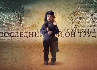 """Михаил Ножкин. """"Последний бой""""  Міхаіл Ножкін. """"Апошні бой"""""""