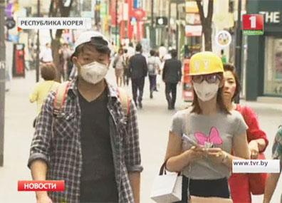В Южной Корее от коронавируса скончались еще два человека У Паўднёвай Карэі ад каронавіруса памерлі яшчэ два чалавекі