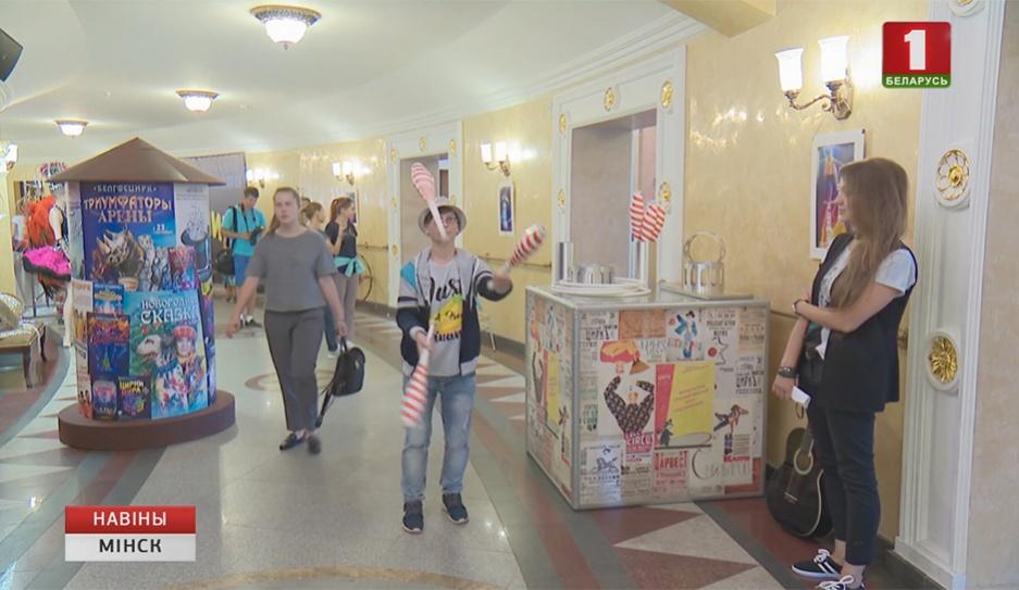 Белорусский государственный цирк провел день открытых дверей  У Беларускім дзяржаўным цырку прайшоў дзень адчыненых дзвярэй
