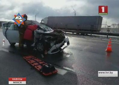 Несколько аварий произошло в Минском регионе  Некалькі аварый здарылася ў Мінскім рэгіёне