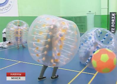 Бампербол набирает популярность у минчан Бампербол набірае папулярнасць у мінчан