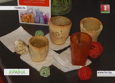 Съедобные стаканчики  для кофе презентовали в Гомеле Ядомыя шклянкі для кавы прэзентавалі у Гомелі