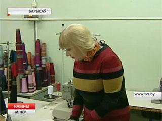 Бытовое обслуживание Минской области выходит на более высокий уровень Бытавое абслугоўванне Мінскай вобласці выходзіць на больш высокі ўзровень