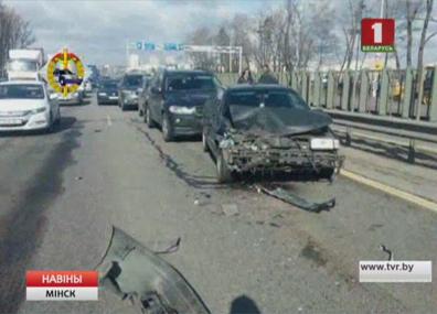 Восемь автомобилей столкнулись на МКАД-2