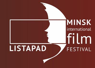 "Онлайн-конференция, посвященная XXIII  Международному кинофестивалю ""Лiстапад"""