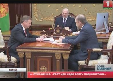 Рабочие встречи Александра Лукашенко  Рабочыя сустрэчы Аляксандра Лукашэнкі  President Alexander Lukashenko holds working meeting on upcoming denomination