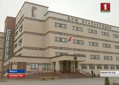 Топ-менеджеры Беларусбанка сегодня предстанут перед судом Топ-менеджары Беларусбанка сёння паўстануць перад судом