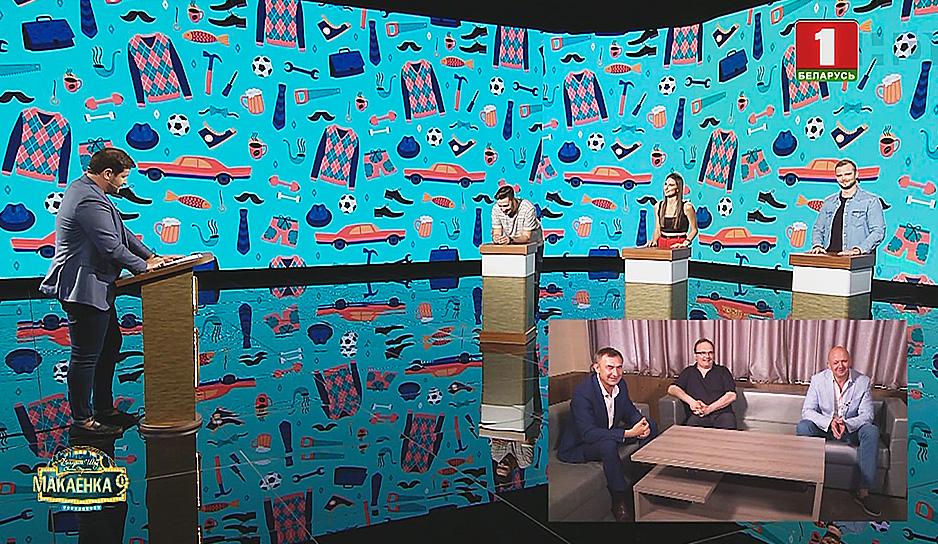 Гости шоу: Андрей Кулебин, Дмитрий Колдун и Георгий Колдун