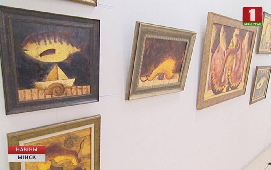 """Галерея """"БелАрт"""" приглашает на выставку мастера  Александра Демидова Галерея """"БелАрт"""" запрашае на выству творцы Аляксандра Дзямідава"""