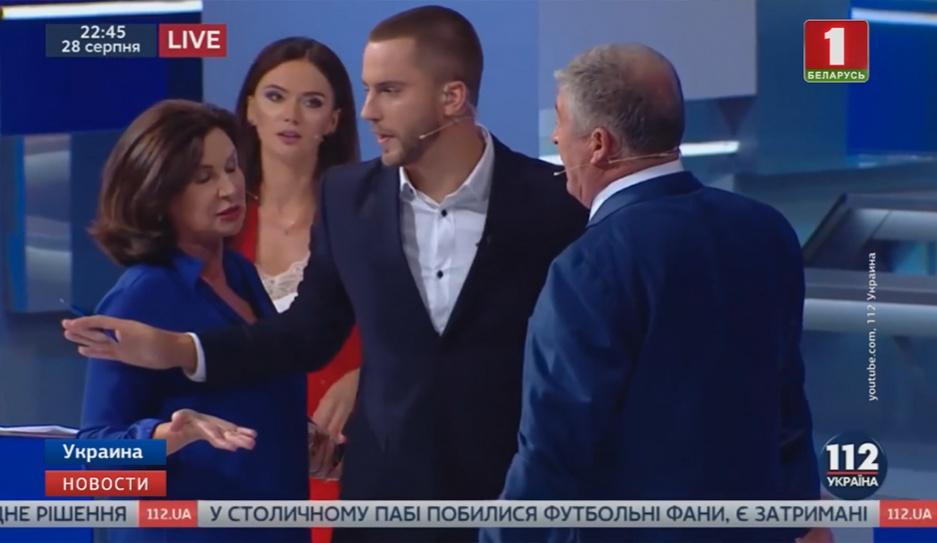 Украинские политики снова попытались устроить драку в прямом эфире