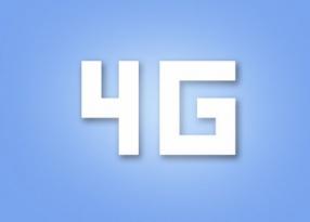 4G запустили, 5G на старте