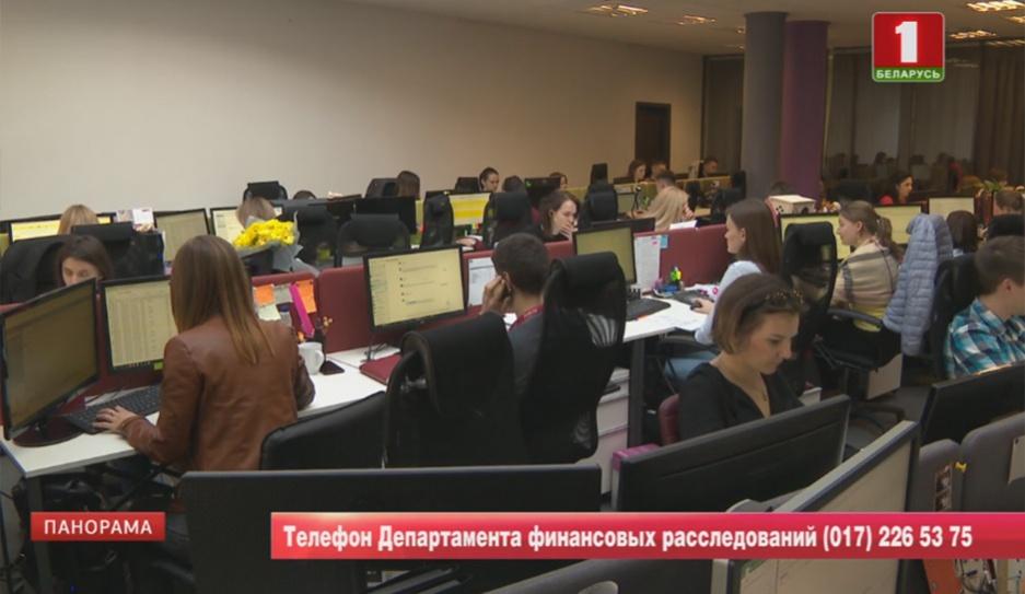 Масштабная схема обмана затронула огромное количество белорусов Маштабная схема падману закранула вялізную колькасць беларусаў