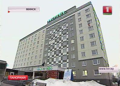 Где живут и как отдыхают юные биатлонисты Дзе жывуць і як адпачываюць юныя біятланісты Minsk hotels hosting biathlon fans