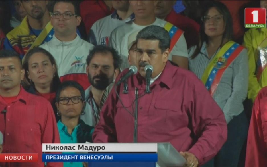 Лидер Венесуэлы  Николас Мадуро  выиграл воскресные выборы Лідар Венесуэлы  Нікалас Мадура  выйграў нядзельныя выбары