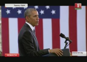 """Барак Обама признал вину США в создании """"Исламского государства"""" Замест інтэрвенцый - супрацоўніцтва"""