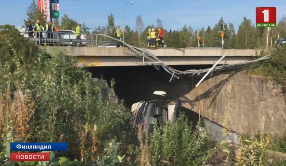 Крупная авария в Финляндии