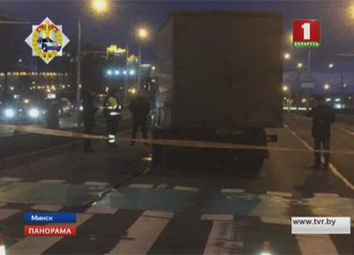 Трагедия в Минске Трагедыя ў Мінску