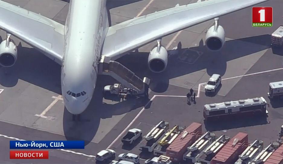 В Нью-Йорке пассажирский самолет, прилетевший из Дубаи, поместили на карантин