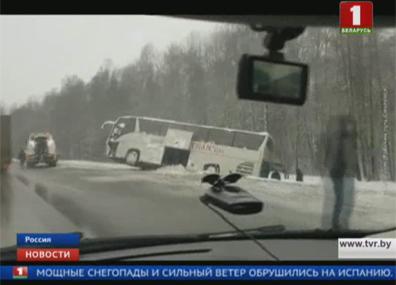 Два человека, пострадавшие в ДТП в Смоленской области, до сих пор находятся в больнице Два чалавекі, пацярпелыя падчас ДТЗ у Смаленскай вобласці, дагэтуль знаходзяцца ў бальніцы