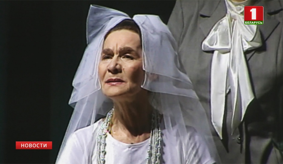 Актрисе Зинаиде Зубковой сегодня исполняется 80 лет Актрысе Зінаідзе Зубковай сёння спаўняецца 80 гадоў