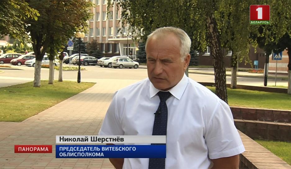 Н.Шерстнев: Сегодня важно принять решения правильно, качественно и быстро