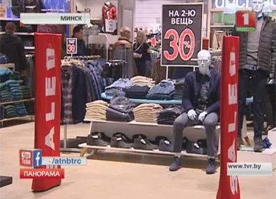 В Беларуси сегодня черная пятница  У Беларусі сёння чорная пятніца