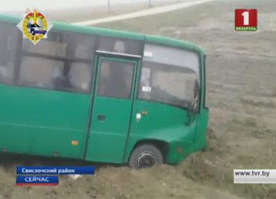 Фото аварии с участием автобуса с военными Фота аварыі з удзелам аўтобуса з вайскоўцамі