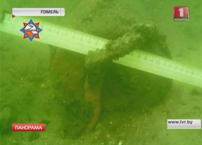 Авиационную бомбу весом в 50  килограммов нашли напротив центрального пляжа в Гомеле Авіяцыйную бомбу вагой  50  кілаграмаў знайшлі насупраць цэнтральнага пляжа ў Гомелі