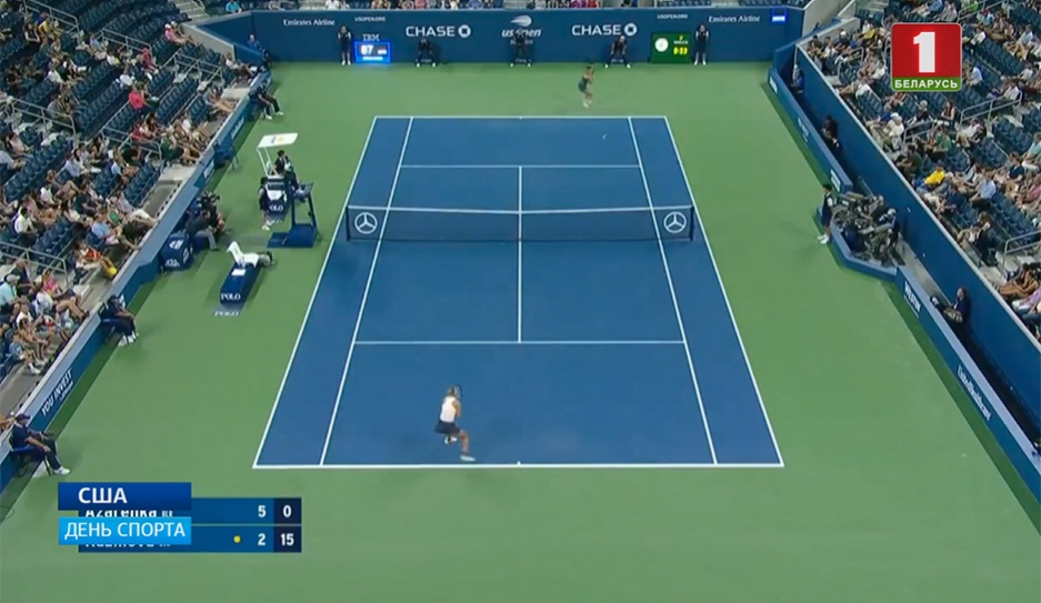 На US Open определены все пары 1/16 финала На US Open вызначаныя ўсе пары 1/16 фіналу US Open defines all pairs of round of 32