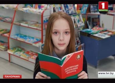 Правовая грамотность с юных лет Прававая граматнасць з юных гадоў