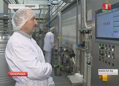 СПК сделали акцент на изучение генотипа коров  СВК зрабілі акцэнт на вывучэнні генатыпу кароў Belarusian farmers undertake DNA studies to create ideal herd