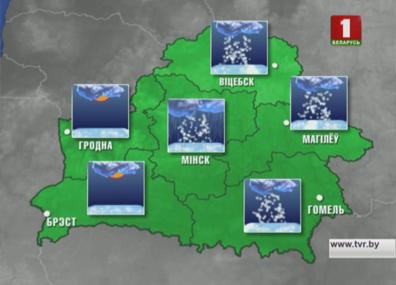 Прогноз погоды на 21 марта Прагноз надвор'я на 21 сакавіка