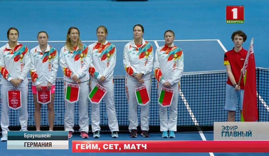 women 39 s national tennis team of belarus fights for federation cup. Black Bedroom Furniture Sets. Home Design Ideas