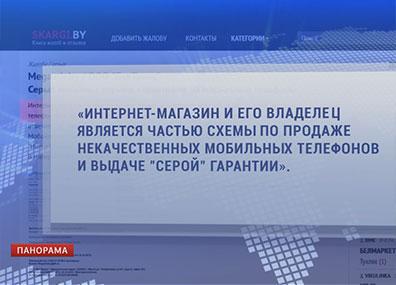 В Беларуси увеличивается количество интернет-магазинов У Беларусі павялічваецца колькасць інтэрнэт-магазінаў