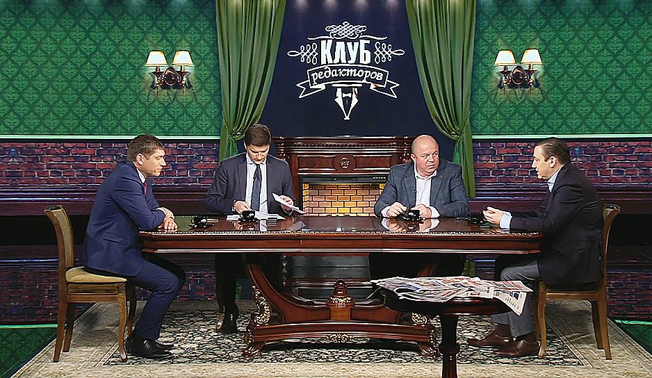 Темы обсуждения: задержания в Минске, строительство аккумуляторного завода в Бресте, манипуляции СМИ.