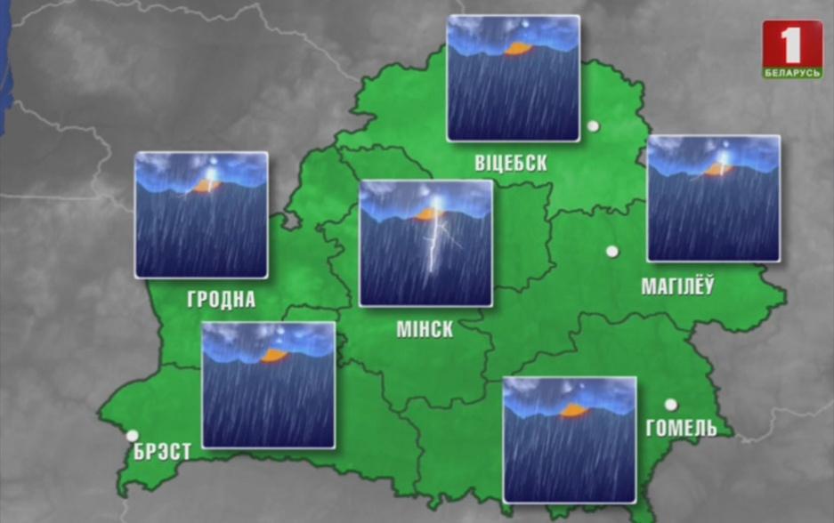 Прогноз погоды на 17 мая Прагноз надвор'я на 17 мая